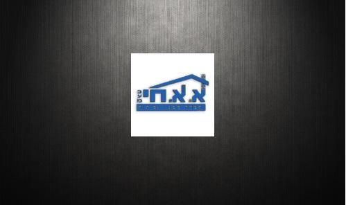 א.א.חי חברהה לבניין ופיתוח בע