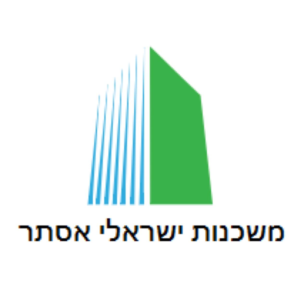 א. ישראלי